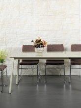 Кухонный стол Remo