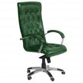 Кресло Бристоль цена, купить