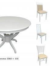 Комплект Доминика 1м + 4 стула на выбор