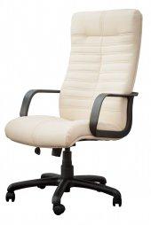 Кресло Орион цена, купить