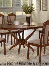 Стол Deniz 1м и стулья Orhan