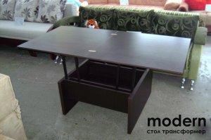 Стол Модерн