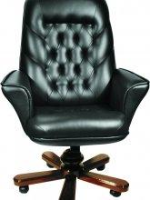 Кресло для руководителя Herkules
